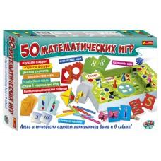 50 математических игр