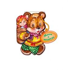 Маша и медведь  (РАСТ)