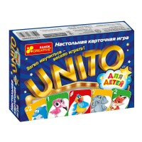 UNITO (для детей)