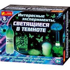 Интересные эксперименты, светящиеся в темноте