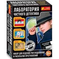 Лаборатория частного детектива