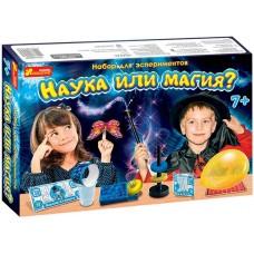 Наука или магия?