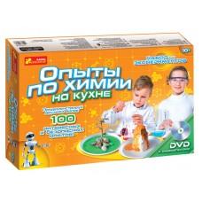 Опыты по химии на кухне