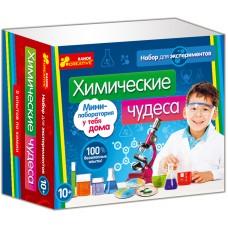 Химические чудеса