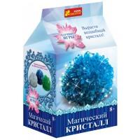 Магический кристалл (синий)