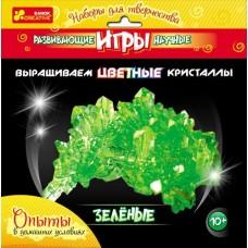 Выращиваем цветные кристаллы (зеленые)