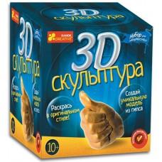 3D-Скульптура. Золото