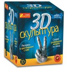 3D-Скульптура. Серебро