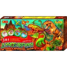 Динозаврики - Игра+творчество