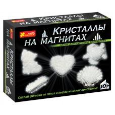 Кристаллы на магнитах (белые)