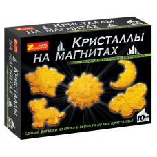 Кристаллы на магнитах (желтые)