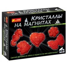 Кристаллы на магнитах (красные)