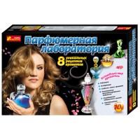 Парфюмерная лаборатория - Наборы для девочек
