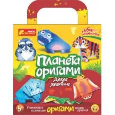 Дикие животные (Н) - Планета оригами