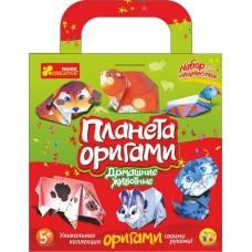 Домашние животные (Н) - Планета оригами